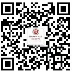 河南财经政法大学2021年自考生申请学士学位外语水平考试的通知